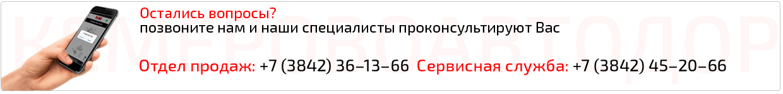 ООО кад Кемеровоавтодор42