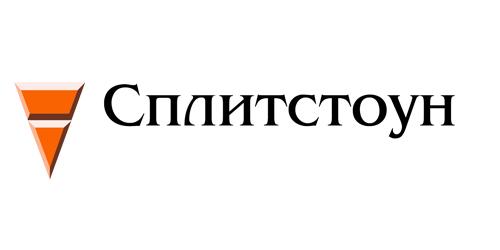 Сплитстоун